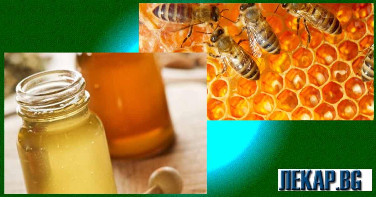 пчелни продукти лечение